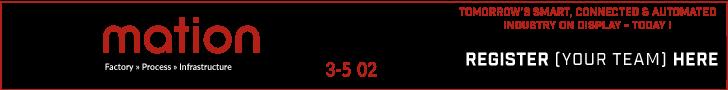 Logo 728x90 indumation 2022